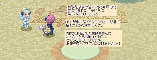 リオ登場5.jpg