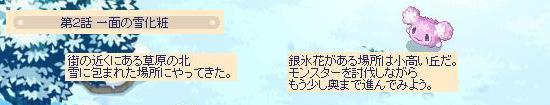 リオ登場7.jpg