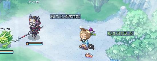一生のお願い10.jpg