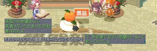 一生のお願い21.jpg