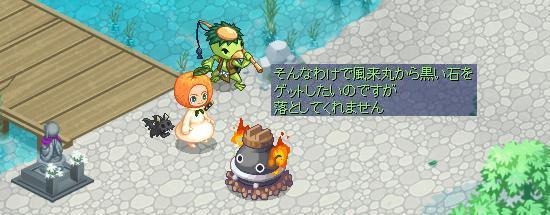 一生のお願い24.jpg