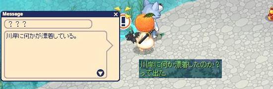 一生のお願い29.jpg