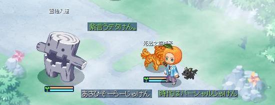 一生のお願い9.jpg