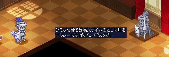 三姉妹11.jpg