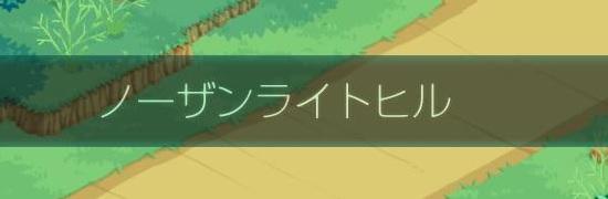 久しぶりのゼレイド1.jpg
