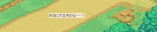 久しぶりのゼレイド12.jpg