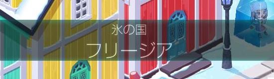久しぶりのゼレイド14.jpg