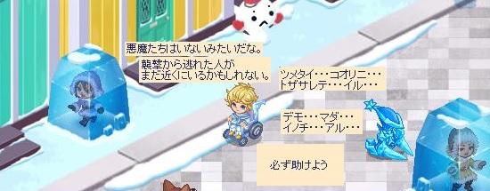 久しぶりのゼレイド16.jpg
