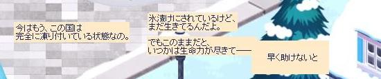 久しぶりのゼレイド19.jpg