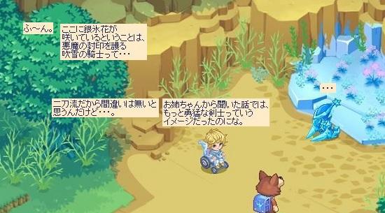 久しぶりのゼレイド3.jpg
