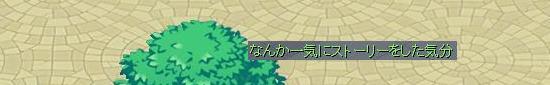 人狼村の別れ10.jpg