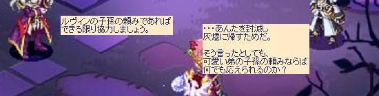 再会の棺13.jpg