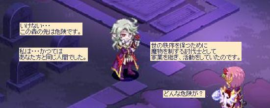 再会の棺20.jpg