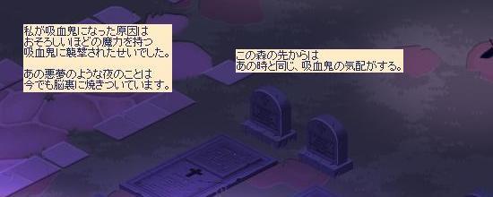 再会の棺21.jpg