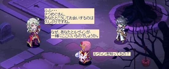 再会の棺8.jpg
