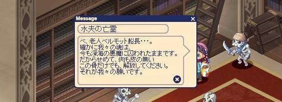 再会の鎮魂歌11.jpg