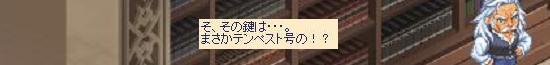 再会の鎮魂歌7.jpg