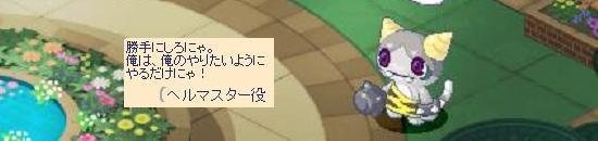 劇団にゃんにゃん13.jpg