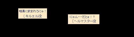 劇団にゃんにゃん18.jpg