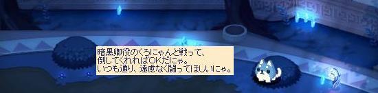 劇団にゃんにゃん22.jpg