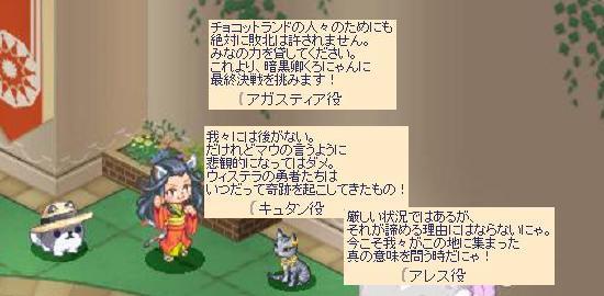 劇団にゃんにゃん3.jpg