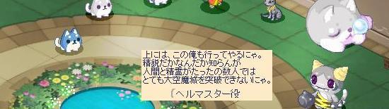 劇団にゃんにゃん9.jpg