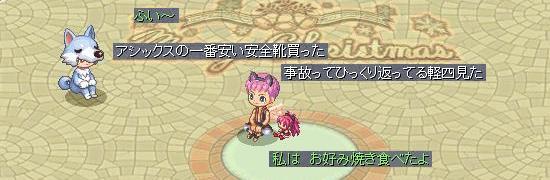 単独アナザー11.jpg