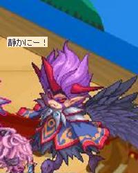 叛逆の堕天使4.jpg