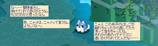 古井戸10.jpg