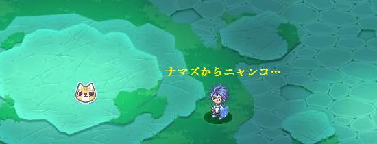 古井戸8.jpg