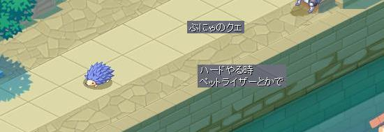 合間の無理ゲー12.jpg