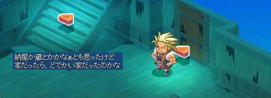 合間の無理ゲー3.jpg