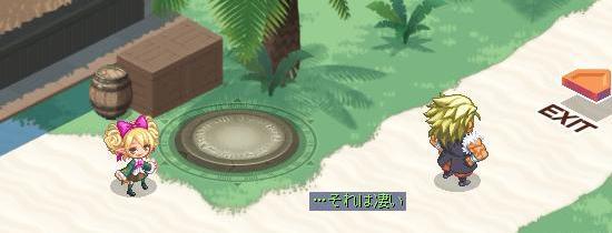 合間の無理ゲー4.jpg