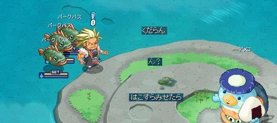 合間の無理ゲー6.jpg