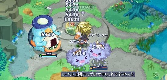 合間の無理ゲー7.jpg