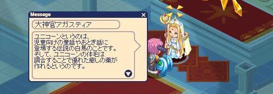 困ったアガスティア6.jpg