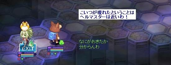 図書館再び8.jpg