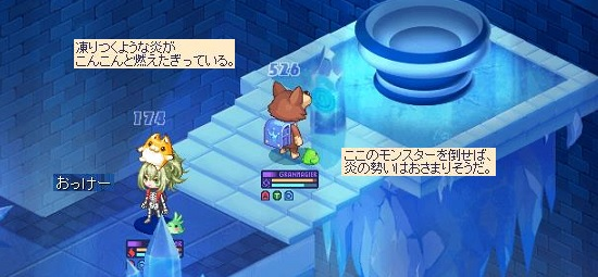 城へ到達2.jpg
