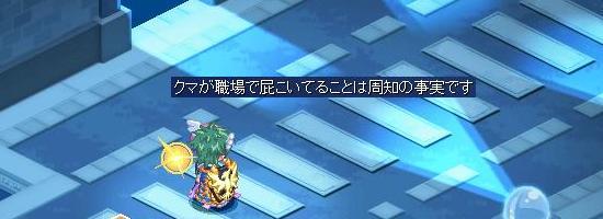 城内変わらず20.jpg