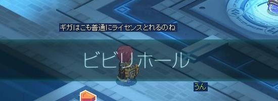 城内変わらず26.jpg
