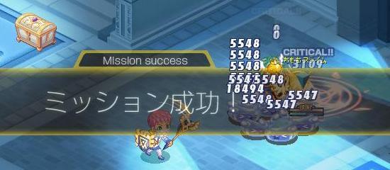 城内変わらず4.jpg