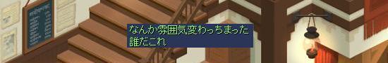 変身7.jpg