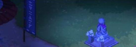 夜茶屋.jpg