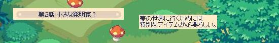 大神官の夢見11.jpg