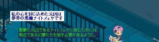 大神官の夢見15.jpg