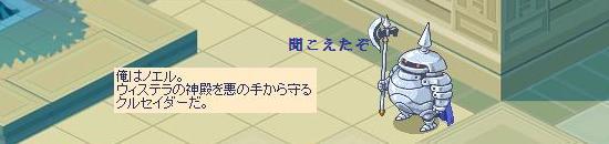 大神官の夢見3.jpg