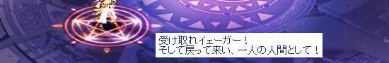 女神のイタズラ11.jpg