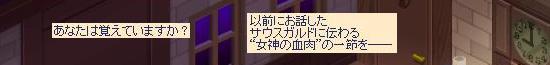 女神のイタズラ23.jpg