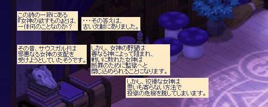 女神のイタズラ25.jpg
