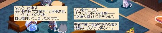 女神のイタズラ26.jpg